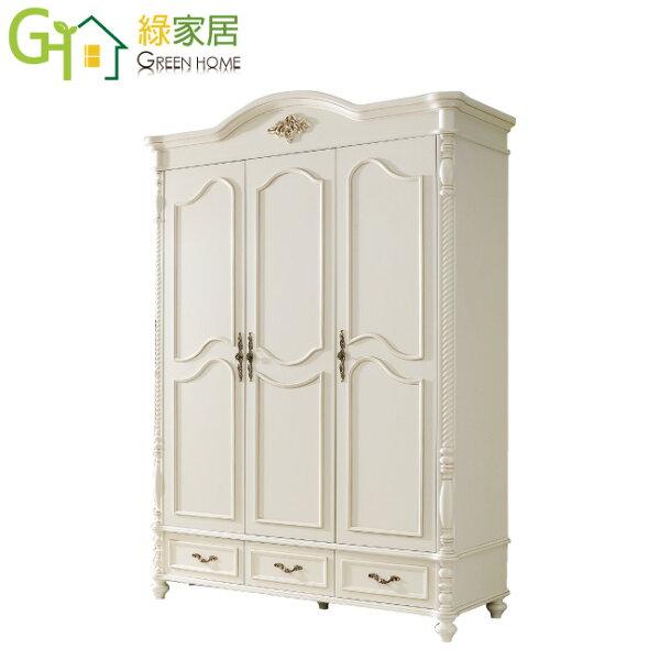 【綠家居】曼比法式白5.5尺開門三抽衣櫃收納櫃(吊衣桿+開放層格+三抽屜)