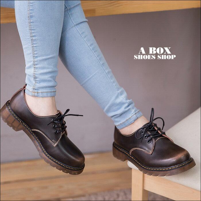 格子舖*【KMC03G】41-44加大尺碼 專櫃款3孔高質感全牛皮 漸層復古色澤 超耐磨透明牛筋底 馬汀靴 馬丁鞋 休閒皮鞋 2色 2