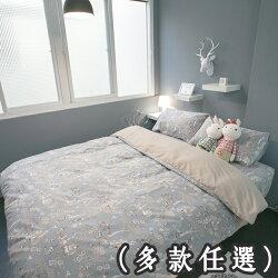 北歐風 SPM4單人鋪棉床包雙人兩用被組 四季磨毛布 台灣製造