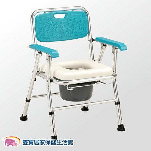 均佳 日式鋁合金收合便器椅 馬桶椅 便盆椅 JCS-202