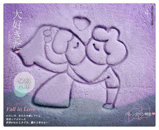 心動小羊^^結婚親親手工皂DIY材料 工具 手工皂皂章 皂印 皂章 圖案章