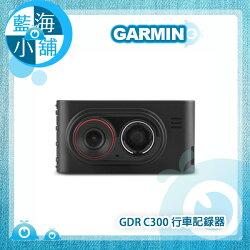 GARMIN GDR C300 行車記錄器 ★高畫質110度廣角★