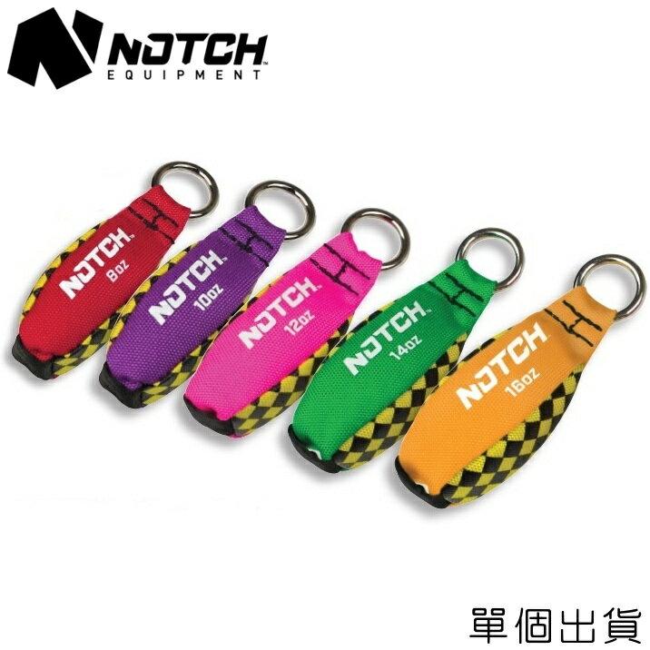 Notch 高彩度豆袋/投擲器/攀樹器材/拋繩沙包 Hi Vis Throw Weights 多種重量/單個出貨