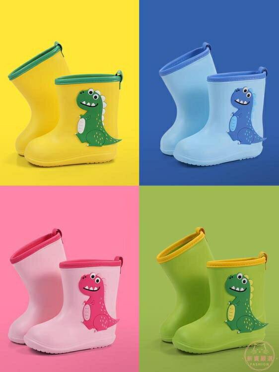 兒童雨鞋 女童寶寶雨靴雨衣套裝幼兒男童小孩輕便防滑防雨水鞋小童