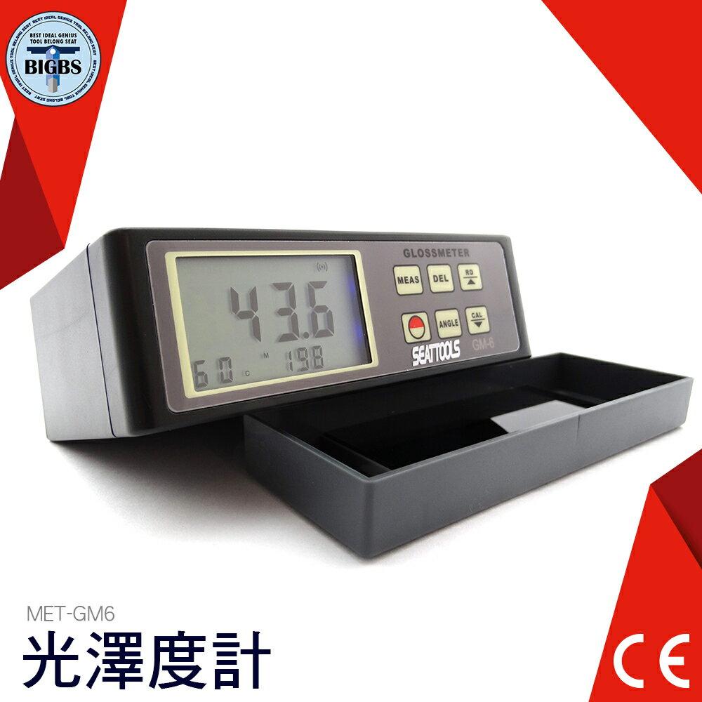 利器五金 烤漆光澤度計 通用型光澤度儀 光澤度測試儀 高精準 汽車美容適用