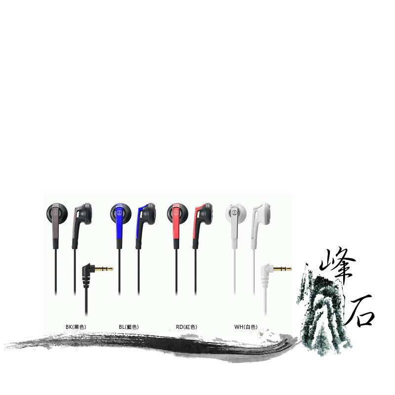 樂天限時促銷!平輸公司貨 日本鐵三角 ATH-C505 黑  耳塞式耳機