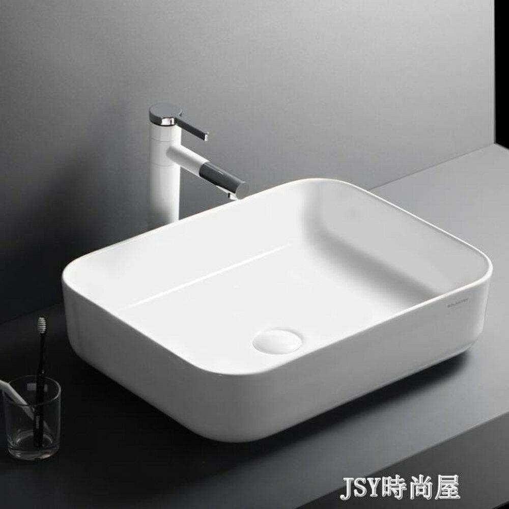 北歐超薄邊臺上盆現代簡約陶瓷洗手盆方形洗臉盆衛生間藝術盆臺盆qm