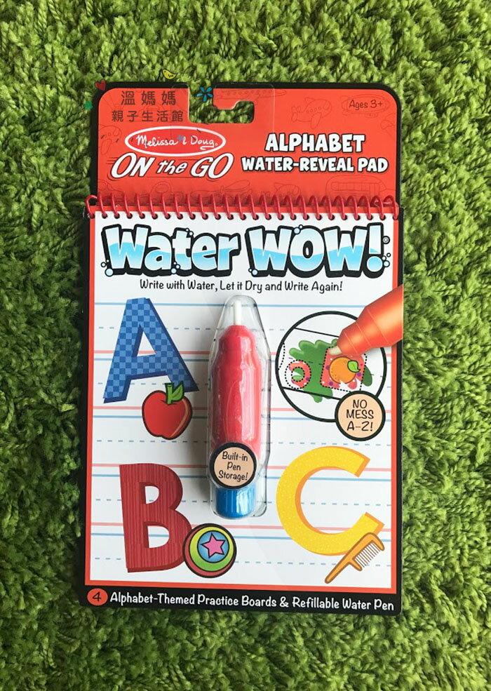 《★代購★美國瑪莉莎Melissa & Doug》Water WoW 神奇水畫冊 - 英文字母學習A-Z 美國代購 平行輸入 溫媽媽