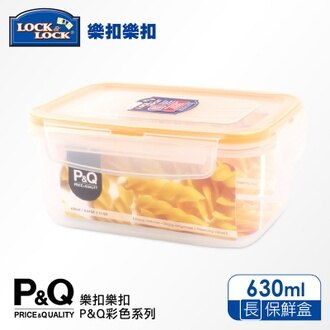 【樂扣樂扣】P&Q系列色彩繽紛保鮮盒/長方形630ML(柳橙黃)