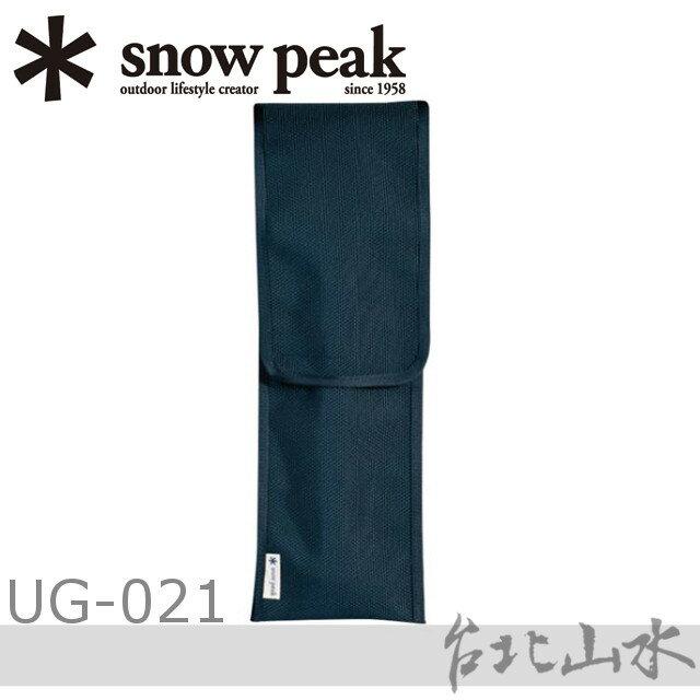 Snow Peak UG-021 營釘/營槌收納袋 配件袋/可搭N-001/N-002/R-102/R-103/日本雪峰