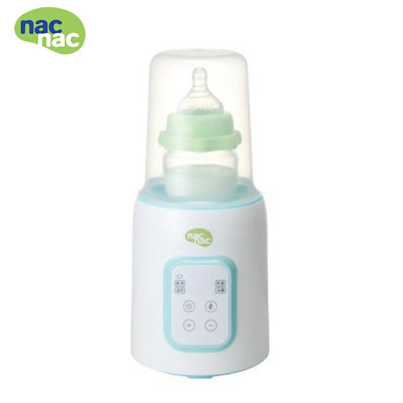 贈玻璃奶瓶【nac nac】多功能溫奶器N1T-米菲寶貝