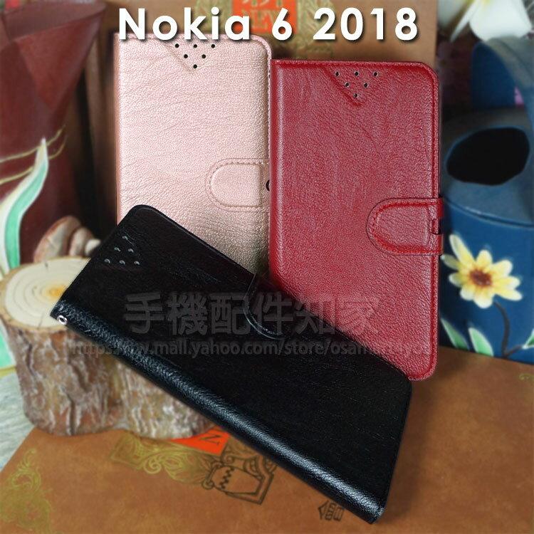 【沙發皮套】三星 Samsung Galaxy J2 Pro 2018 J250 5吋 書本翻頁式側掀保護套/插卡手機套/斜立支架/磁扣軟殼-ZW