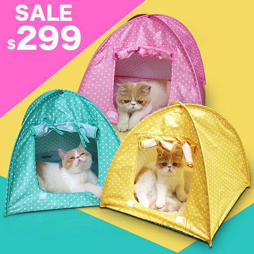 【小樂寵】粉彩圓點透氣可摺疊帳篷.三色