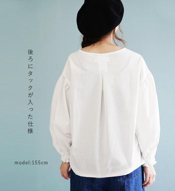 日本e-zakka / 絲帶七分袖上衣 / 32549-1801338 / 日本必買 代購 / 日本樂天直送(2900) 8