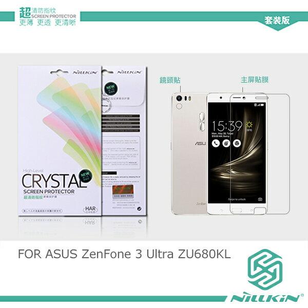 強尼拍賣^~NILLKIN ASUS ZenFone 3 Ultra ZU680KL 超清