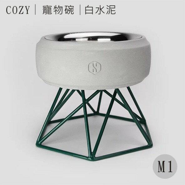 SPUTNIK 寵物碗架 Cozy Cement Bowl - 白水泥+綠架(M1) Pet's Talk 0