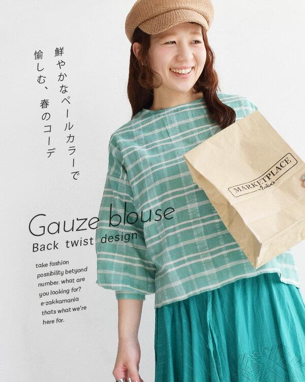 日本e-zakka / 休閒格紋7分袖上衣 / 32620-1801255 / 日本必買 代購 / 日本樂天直送(2900) 3