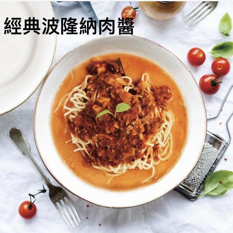 義大利麵七人份特價580元(七包七種口味)