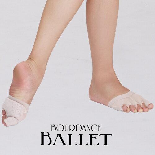 *╮寶琦華Bourdance╭*專業瑜珈韻律芭蕾☆芭蕾舞鞋配件襪類-BLOCH五指腳掌套SO662(膚色)【80550662】