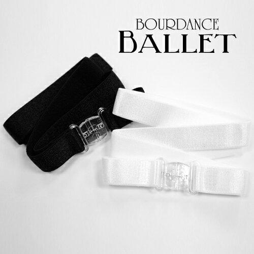 *╮寶琦華Bourdance╭*芭蕾舞蹈配件用品☆芭蕾校正腰帶【80560001】