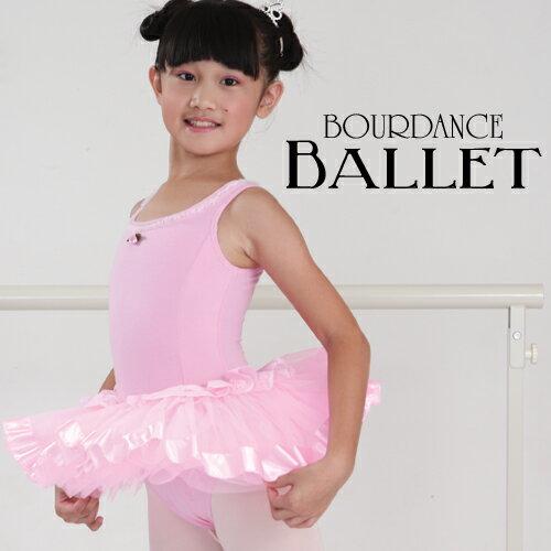 *╮寶琦華Bourdance╭*專業瑜珈韻律芭蕾☆兒童芭蕾舞衣★小茉莉背心童紗【81090003】