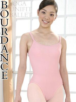 *╮寶琦華Bourdance╭*專業瑜珈韻律芭蕾☆成人芭蕾舞衣★DULL雙吊帶平背【81090403】