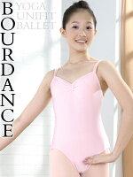 *╮寶琦華Bourdance╭*專業瑜珈韻律芭蕾☆成人芭蕾舞衣★亮面雙吊帶平背【81091203】 0