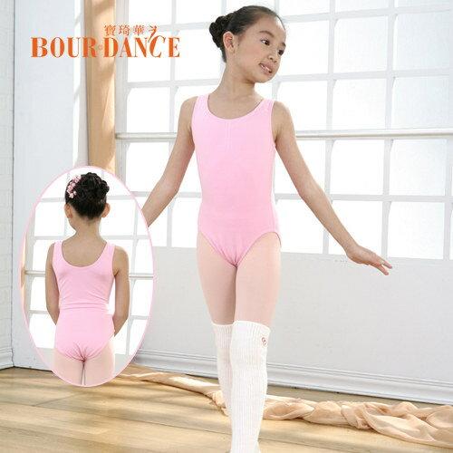 *╮寶琦華Bourdance╭*專業瑜珈韻律芭蕾☆兒童芭蕾舞衣★亮面背心小露(童)【81091210G】