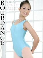 *╮寶琦華Bourdance╭*專業瑜珈韻律芭蕾☆成人芭蕾舞衣★亮面背心中露【81091211】 0