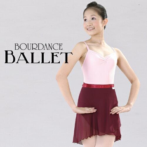 *╮寶琦華Bourdance╭*專業瑜珈韻律芭蕾☆片裙系列-CHA片裙 18吋【83090001】