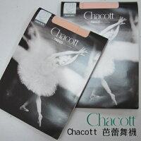 *╮寶琦華Bourdance╭*專業瑜珈韻律芭蕾☆日本Chacott★(童)芭蕾舞襪-包腳【84011006】 0