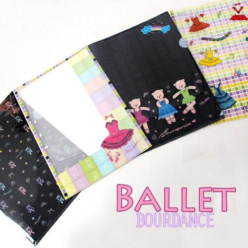 *╮寶琦華Bourdance╭*甜心芭蕾舞禮品配件☆BD芭蕾檔案夾 精緻雙面印刷【89222002】