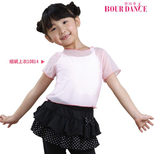 ~╮寶琦華Bourdance╭~ 瑜珈韻律芭蕾~細網短袖上衣 童 ~BDW10B14~