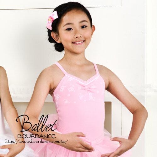 *╮寶琦華Bourdance╭* 芭蕾舞衣☆兒童芭蕾★花仙子吊帶舞衣【BDW12B51】