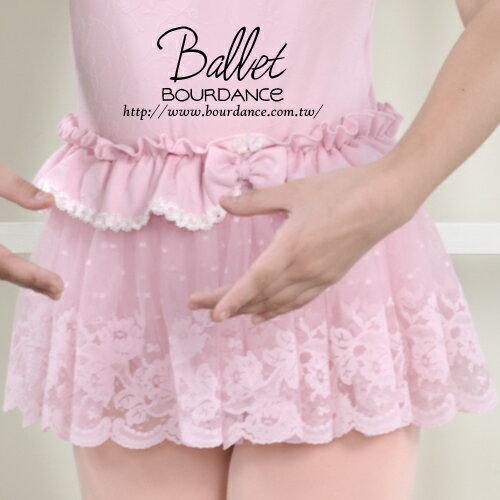 ~╮寶琦華Bourdance╭~ 芭蕾舞衣~兒童芭蕾~花仙子紗裙~BDW12B53~