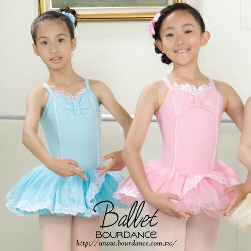 *╮寶琦華Bourdance╭* 芭蕾舞衣☆兒童芭蕾★花仙子吊帶童紗【BDW12B54】