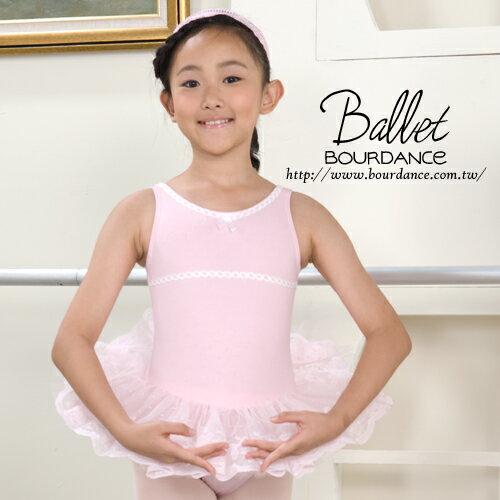 *╮寶琦華Bourdance╭* 芭蕾舞衣☆兒童芭蕾★花仙子背心童紗【BDW12B55】