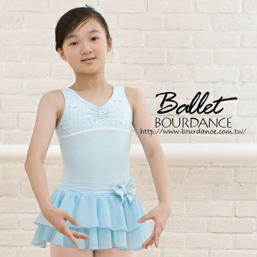 *╮寶琦華Bourdance╭*專業芭蕾舞衣☆兒童芭蕾★安妮公主背心舞衣【BDW13B55】