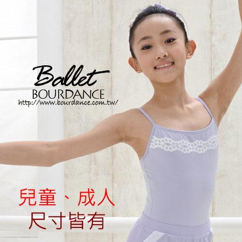 <br/><br/> *╮寶琦華Bourdance╭*專業芭蕾舞衣☆成人兒童芭蕾★圖騰圖樣吊帶連身舞衣【BDW14B81】<br/><br/>