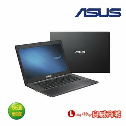 華碩 ASUS P2540NV-0041AN4200 15吋商用筆電(N4200/920M/500G/8G/HD霧) 【送Office365】