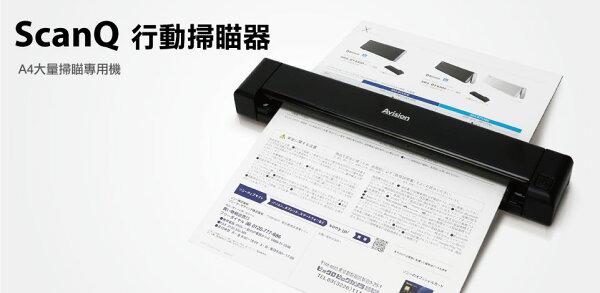 登昌恆虹光AvisionScanQ行動掃描器【迪特軍】