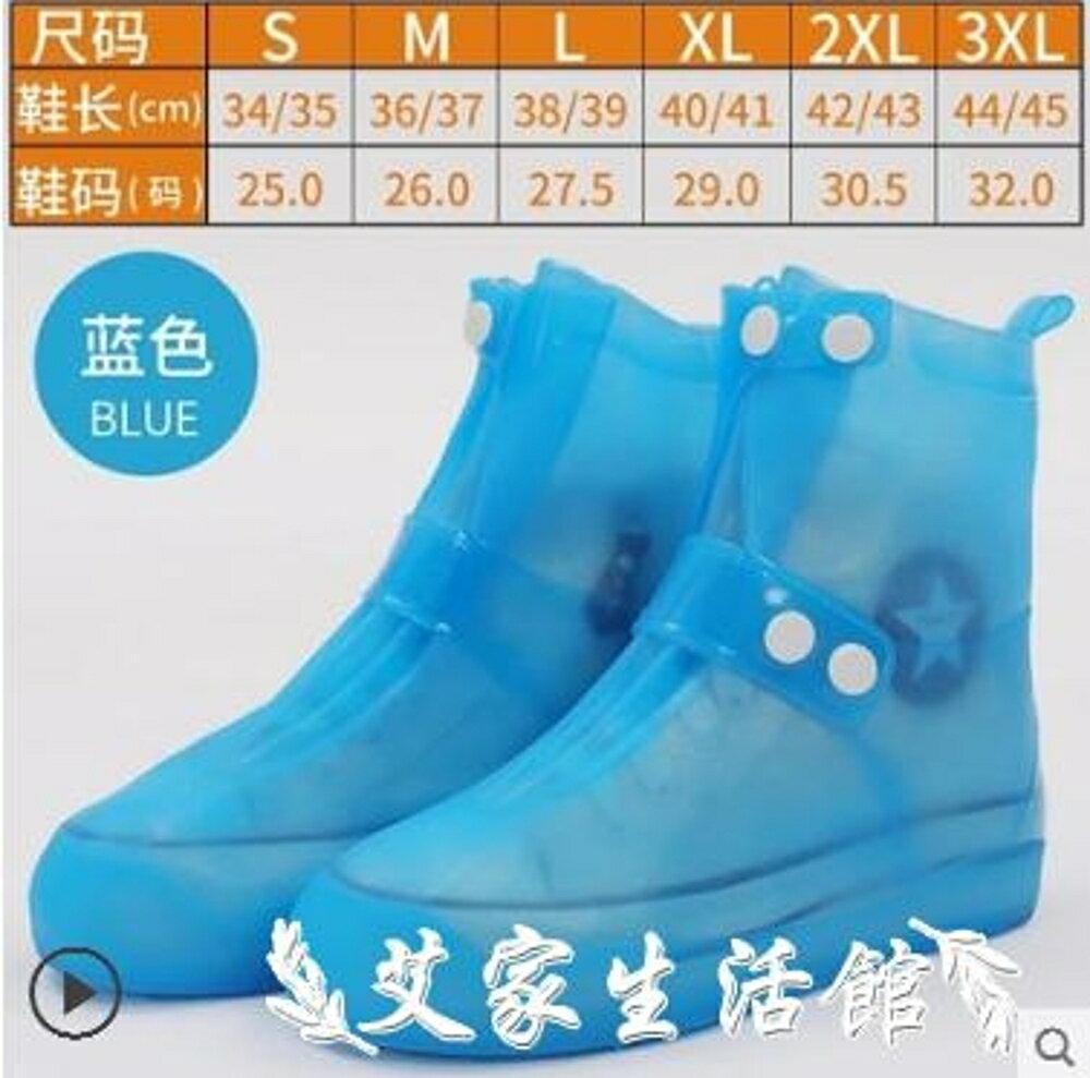 鞋套雨鞋女可愛鞋套防水雨天防滑加厚耐磨底成人下雨男防雨雨鞋套 【限時特惠】