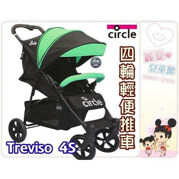 麗嬰兒童玩具館~德國circle專櫃TREVISO 4S 四輪手推車 / 嬰兒手推車 / 加大前輪輕便車 0