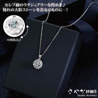 【Sayaka紗彌佳】925純銀時光流轉鑲鑽項鍊