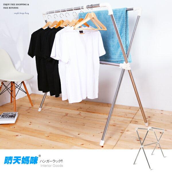 E&J【039001-01】免運費,晴天媽咪一代X型伸縮曬衣架 SW-1501 ;不鏽鋼/伸縮衣架/曬衣架