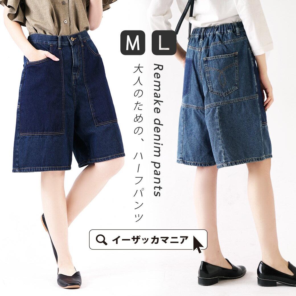 日本e-zakka / 休閒牛仔短褲33617-1900054 / 日本必買 代購 / 日本樂天直送(4900) 0
