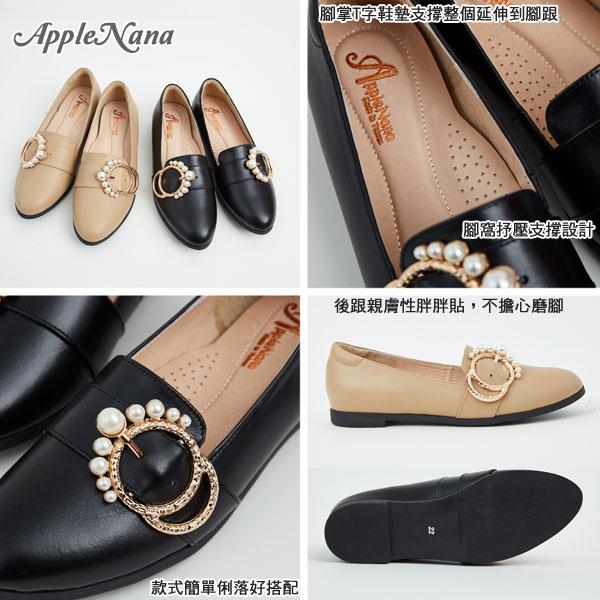 珍珠大釦真皮樂福休閒鞋【QC151291380】AppleNana蘋果奈奈 2