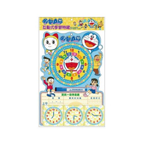 【卡通夢工場】哆啦A夢 互動式學習時鐘 DOR11E