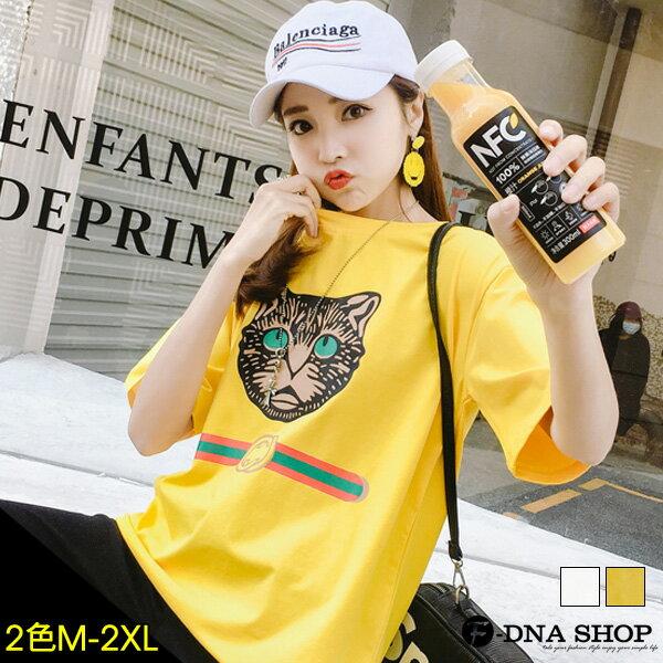 F-DNA★綠色大眼貓咪圓領短袖上衣(2色-M-2XL)【ET12733】