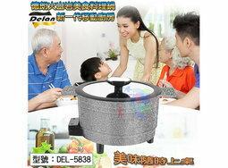 【尋寶趣】岩燒料理美食鍋 2L 岩燒鍋 780W 透明強化玻璃蓋 80-240度 可燉/涮煮/煎炸/炒 DEL-5838